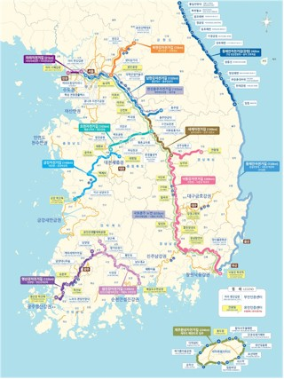 WorldCycleWays  Korea Rivers Paths 1f5d543b5